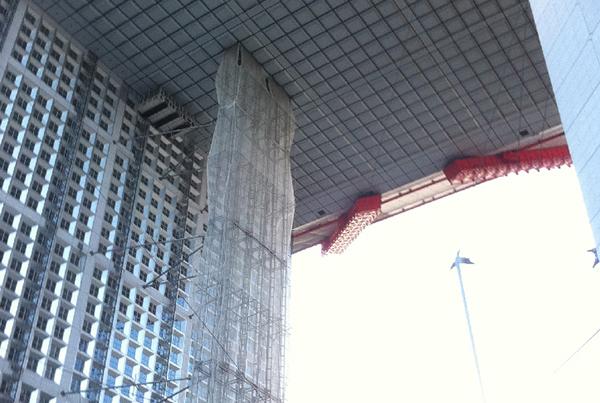 Arche de la Défense (92) 6